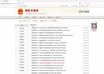 安阳博物馆馆藏珍贵文物预防性保护方案通过国家文物局审批