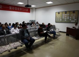 安阳博物馆举办公文和信息写作讲座