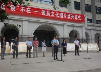 安阳博物馆多项活动宣传5.18国际博物馆日