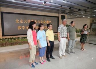 安阳博物馆成为 北京大学考古与文化遗产教学实习基地