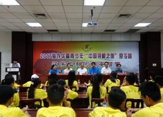 美国意大利华裔青少年走进安阳博物馆感悟中国历史文化