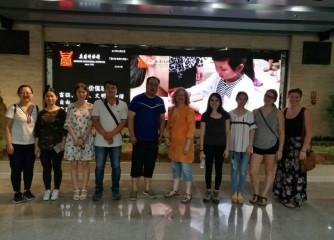新郑骨骼考古国际培训班师生考察安阳博物馆