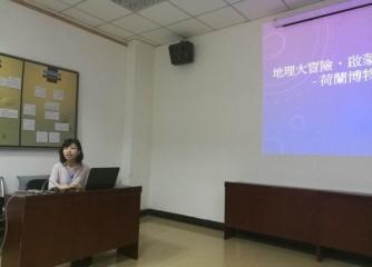 台湾学者王舒俐女士来我馆做专题讲座