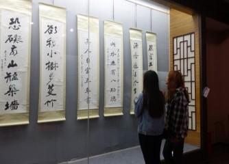 《大千世界——张大千书画精品展》安阳博物馆展出活动圆满结束