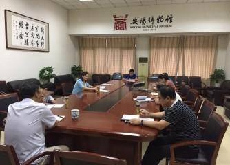安阳博物馆党支部召开组织生活会