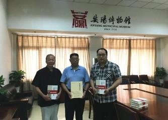 安阳市人民政府发展研究中心向 安阳博物馆捐赠图书
