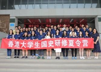 香港大学生国史研修夏令营参观安阳博物馆