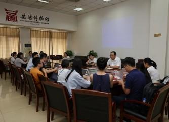 北京大学、中山大学首届遗产与旅游工作坊研讨会 在安阳博物馆举行