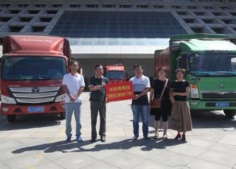 安阳博物馆向文峰区宝莲寺镇政府 捐赠178个木质储物柜